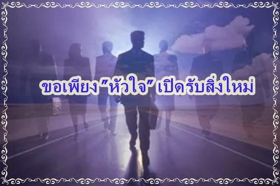 15 ความจริง เรื่องการเงิน คนไทยต้องรู้